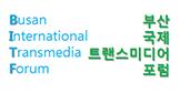 Busan International Transmedia Forum