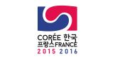 Année France Corée 2015 - 2016