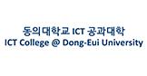 ICT College Dong-Eui University